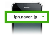 NAVER for iPhone