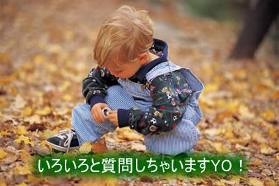 幼児式SEOキーワード発想法